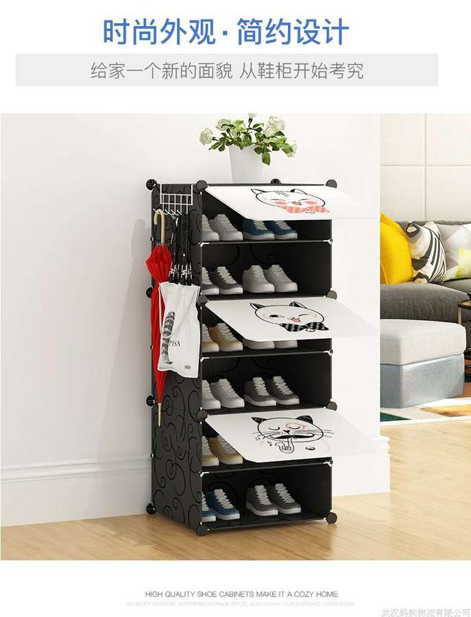 武漢搬家公司推薦的搬家工具組裝鞋柜
